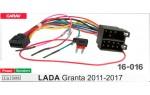 """Переходник для магнитол 9"""", 10.1"""" LADA  Granta Carav 16-016"""
