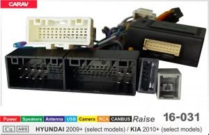 """Переходник для магнитол 9"""", 10.1"""" KIA, Hyundai Carav 16-031"""