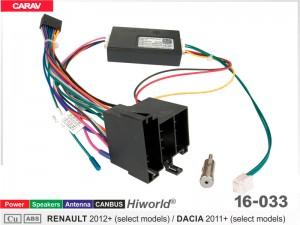 """Переходник для магнитол 9"""", 10.1"""" Dacia, Renault Carav 16-033"""