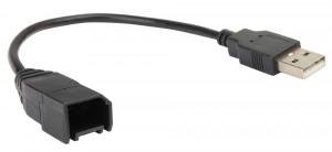 Адаптер для штатных USB-разъемов Nissan Juke, Navara Carav 20-002