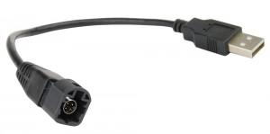 Адаптер для штатных USB-разъемов Volkswagen, Skoda (Type 1) Carav 20-007