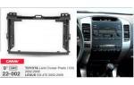 Переходная рамка Toyota Land Cruiser Prado, Lexus GX Carav 22-002