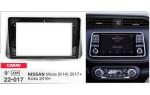 Переходная рамка Nissan Micra, Kicks Carav 22-017