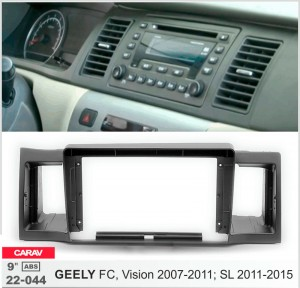 Переходная рамка Geely FC, Vision, SL Carav 22-044