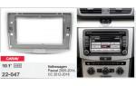 Переходная рамка Volkswagen Passat B7, CC, Magotan Carav 22-047