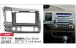 Переходная рамка Honda Civic Carav 22-063