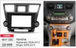 Переходная рамка Toyota Highlander Carav 22-099