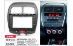 Переходная рамка Citroen, Mitsubishi, Peugeot Carav 22-103