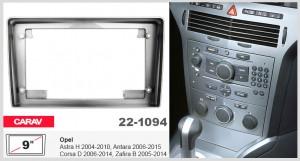 Переходная рамка Opel Astra, Antara, Corsa, Zafira Carav 22-1094