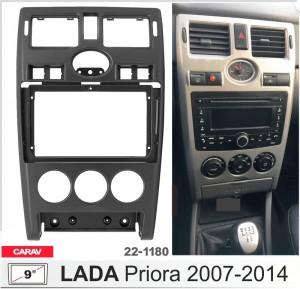 Переходная рамка LADA Priora Carav 22-1180