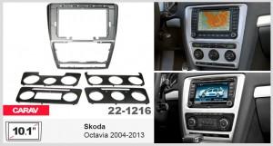 Переходная рамка Skoda Octavia Carav 22-1216
