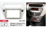Переходная рамка Citroen C-Elysee, Peugeot 301 Carav 22-127