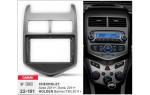 Переходная рамка Chevrolet Aveo, Sonic, Holden Barina Carav 22-181