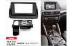 Переходная рамка Mazda 6, Atenza, CX-5 Carav 22-194