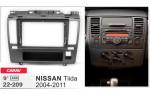 Переходная рамка Nissan Tiida Carav 22-209