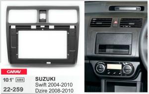 Переходная рамка Suzuki Swift, Dzire Carav 22-259