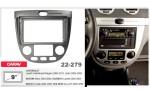 Переходная рамка Chevrolet Lacetti, Optra Carav 22-279