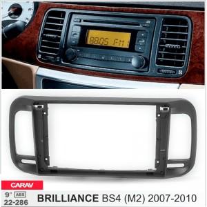 Переходная рамка Brilliance BS4 Carav 22-286