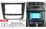 Переходная рамка Mercedes W211, C219 Carav 22-451