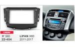 Переходная рамка Lifan X60 Carav 22-454