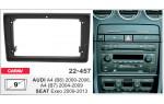Переходная рамка Audi A4, Seat Exeo Carav 22-457