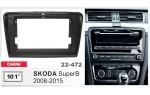 Переходная рамка Skoda SuperB Carav 22-472