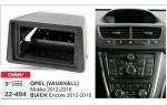 Переходная рамка Buick Encore, Opel Mokka Carav 22-494