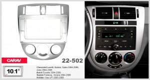 Переходная рамка Chevrolet Lacetti, Nubira Carav 22-502