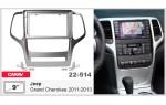 Переходная рамка Jeep Grand Cherokee Carav 22-514