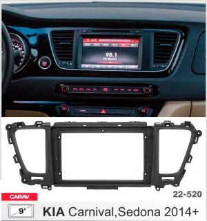 Переходная рамка KIA Carnival, Sedona Carav 22-520