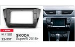 Переходная рамка Skoda SuperB Carav 22-557