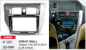 Переходная рамка Great Wall Voleex C30 Carav 22-580
