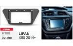 Переходная рамка Lifan X50 Carav 22-590