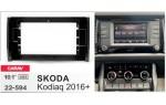 Переходная рамка Skoda Kodiaq Carav 22-594