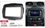 Переходная рамка Jeep Renegate Carav 22-629