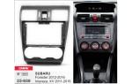 Переходная рамка Subaru Forester, Impreza, XV Carav 22-659