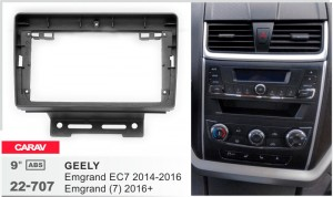Переходная рамка Geely Emgrand Carav 22-707
