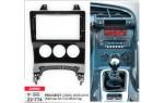 Переходная рамка Peugeot 3008 Carav 22-774