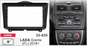 Переходная рамка LADA Granta Carav 22-820