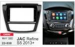 Переходная рамка JAC Refine S5 Carav 22-838