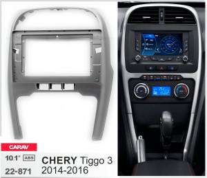 Переходная рамка Chery Tiggo 3 Carav 22-871