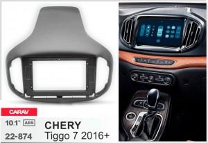 Переходная рамка Chery Tiggo 7 Carav 22-874