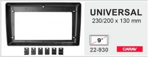 """Универсальная рамка для магнитол 9"""" Carav 22-930"""