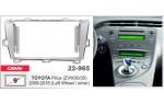 Переходная рамка Toyota Prius Carav 22-965