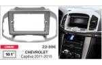 Переходная рамка Chevrolet Captiva Carav 22-996