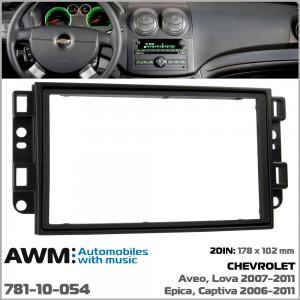 Переходная рамка Chevrolet Aveo, Captiva, Epica AWM 781-10-054
