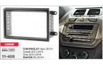 Переходная рамка Chevrolet, Ravon Carav 11-408