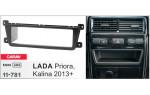 Переходная рамка LADA Priora, Kalina Carav 11-781
