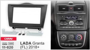 Переходная рамка LADA Granta Carav 11-820