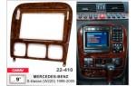 Переходная рамка Mercedes S-klasse (W220) Carav 22-410
